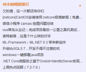 微信小程序canvas绘图问题总结在28小时阅读排行.png