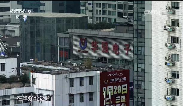 纪录片部落-高清纪录片下载:CCTV纪录片《与全世界做生意》 7集全1080P高清百度云下载
