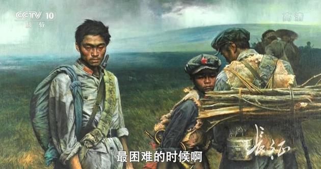 纪录片部落-高清纪录片下载:CCTV纪录片《长征》国际版全2集1080P百度云下载