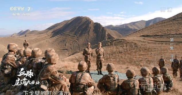 纪录片部落-纪录片从业者门户:CCTV纪录片《血脉:虎啸大西北》全5集1080P百度云下载