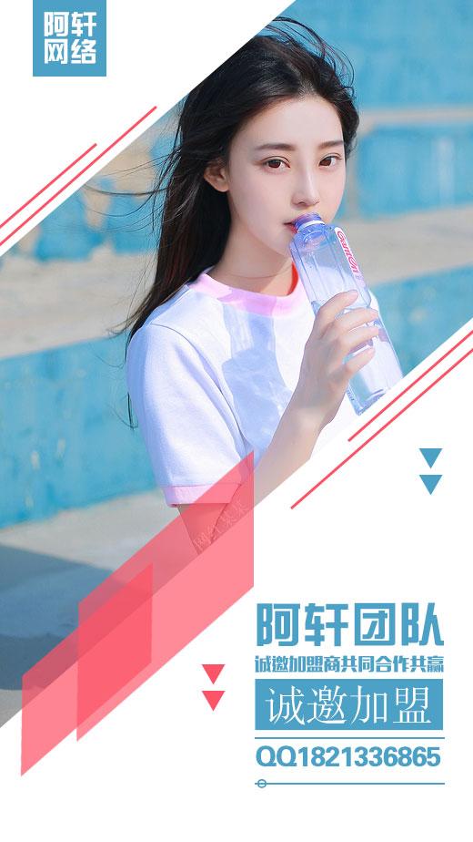 清纯美女QQ背景图PSD源码