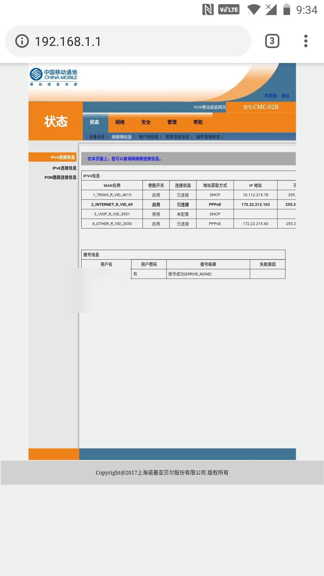 result-2018-07-15-21-35-07.png