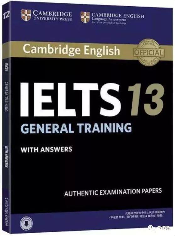 Cambridge IELTS 13 剑桥雅思真题13