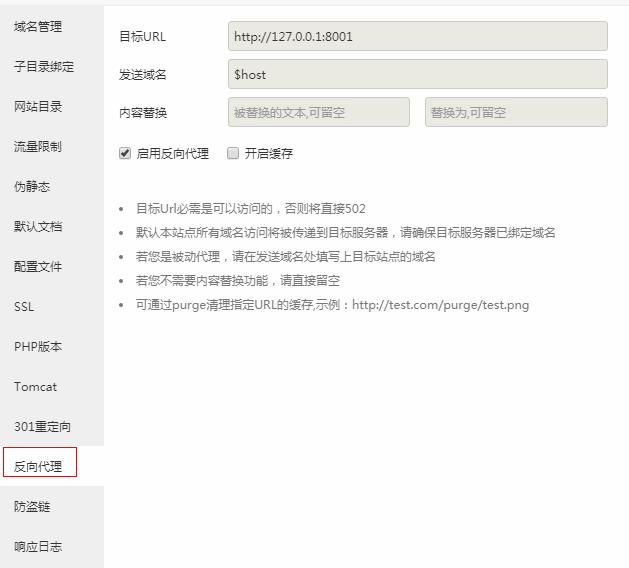 Python开发 仿zhuye.kim的个人主页/导航网站程序 带后台-高岸姬