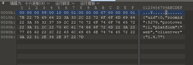 Bili live 直播弹幕Webscoket 协议分析(1) 次元 第1张