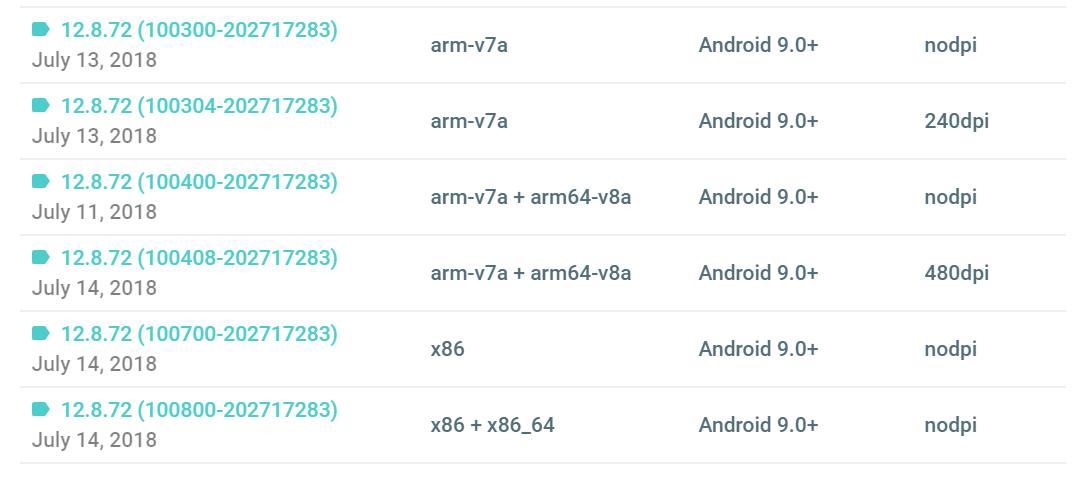 选择 Android 9.0+ 的版本