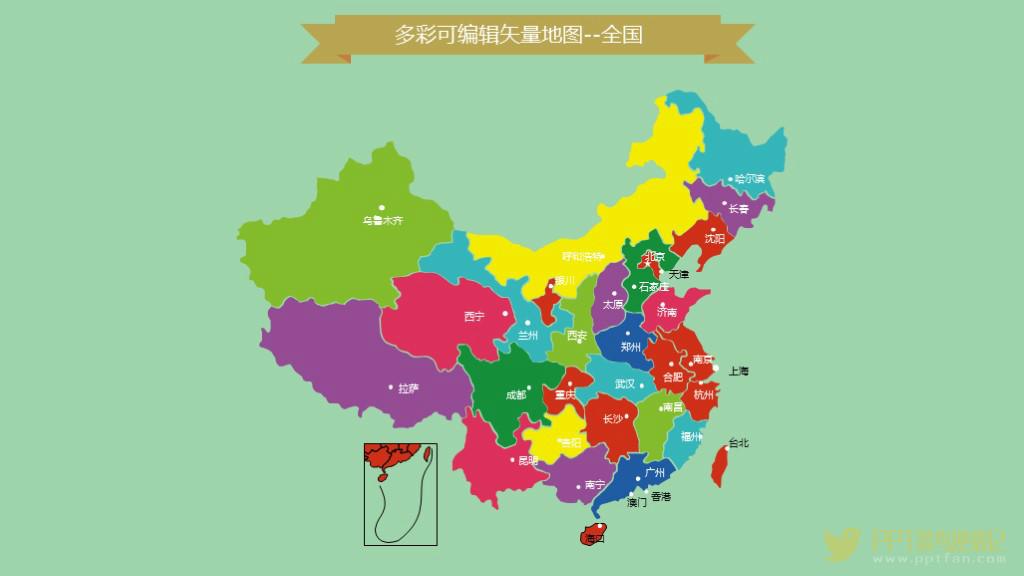 中国地图/美国地图PPT素材免费下载(细分到全国各省市地图可编辑拆分换色)