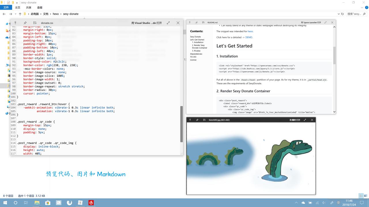 06_空格预览图片、文本和 Markdown.png