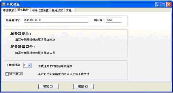 中国专利电子申请_CPC配置2.jpg
