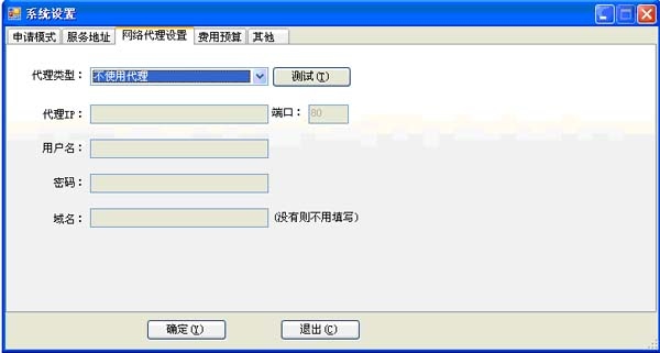 中国专利电子申请_CPC配置3.jpg