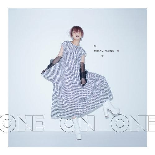 楊千嬅 -【One on One Collection】 [MP3\320K\178MB] [Ctfile+Katfile]