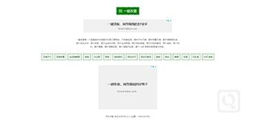 国产在线图片处理工具-Yijiangaitu