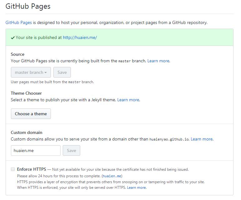 GitHub Pages里面的自定义域名设置