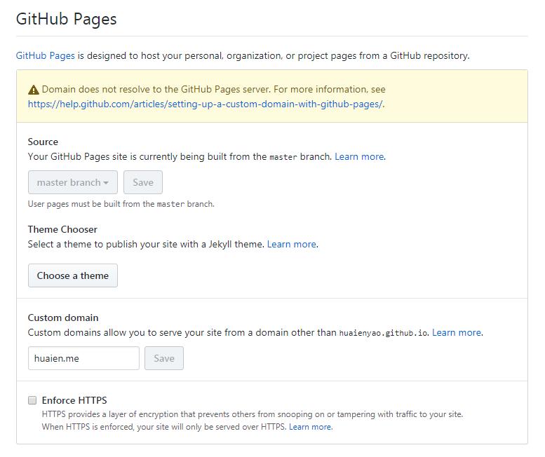 没有正确解析指向GitHub服务器会提示错误