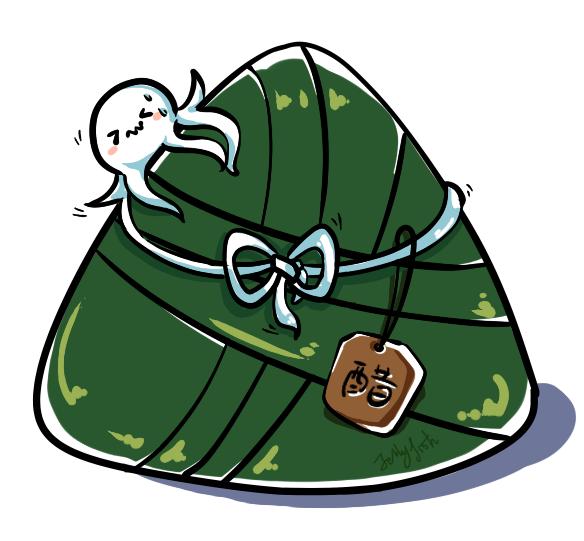 【端午】一起来包粽子喵=0w0=