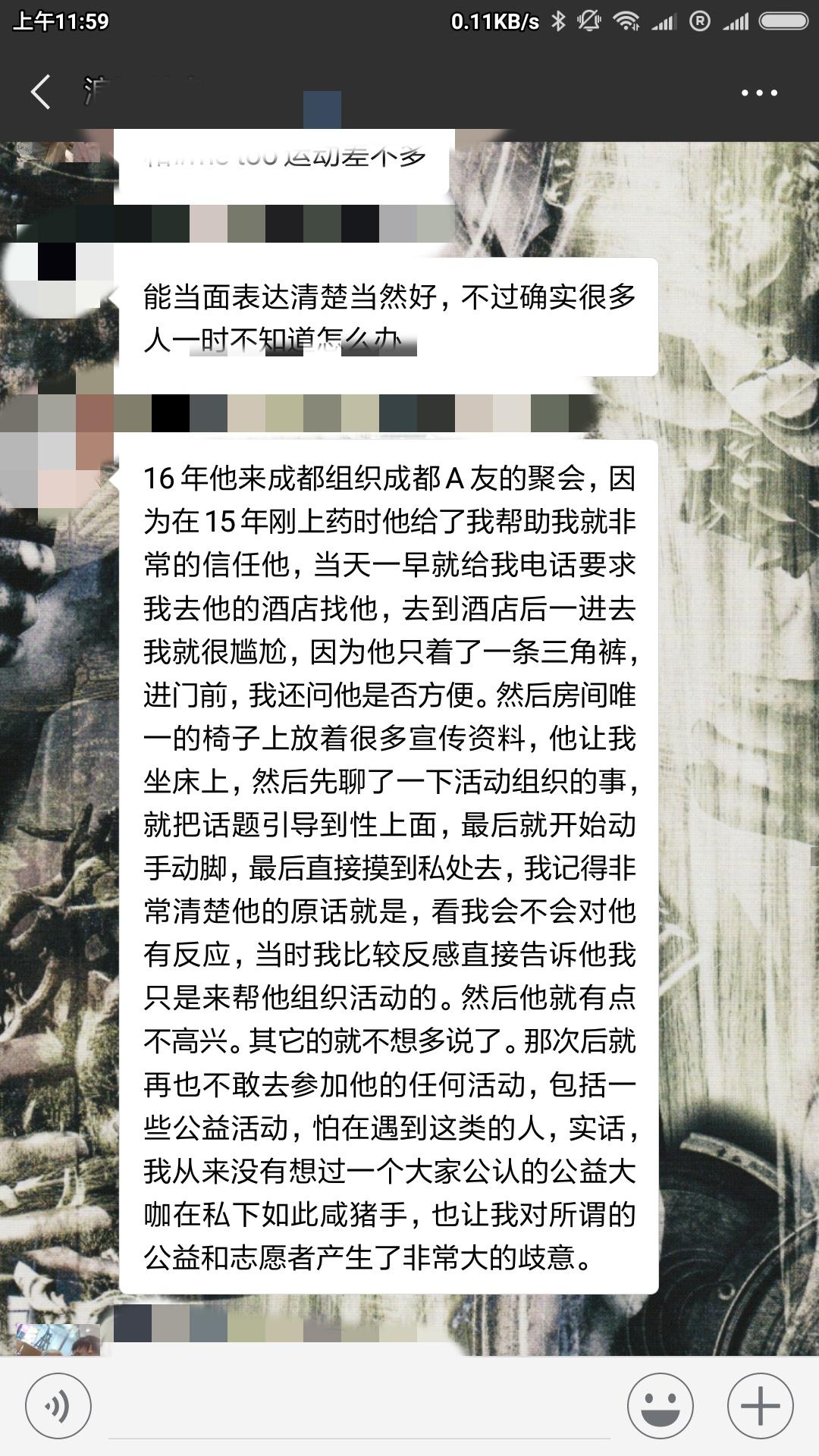 昊子舉報2.jpg