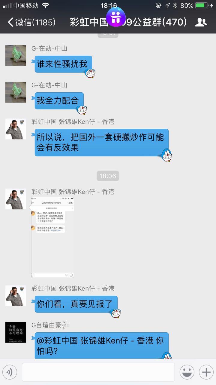 群內討論_見報1.jpg