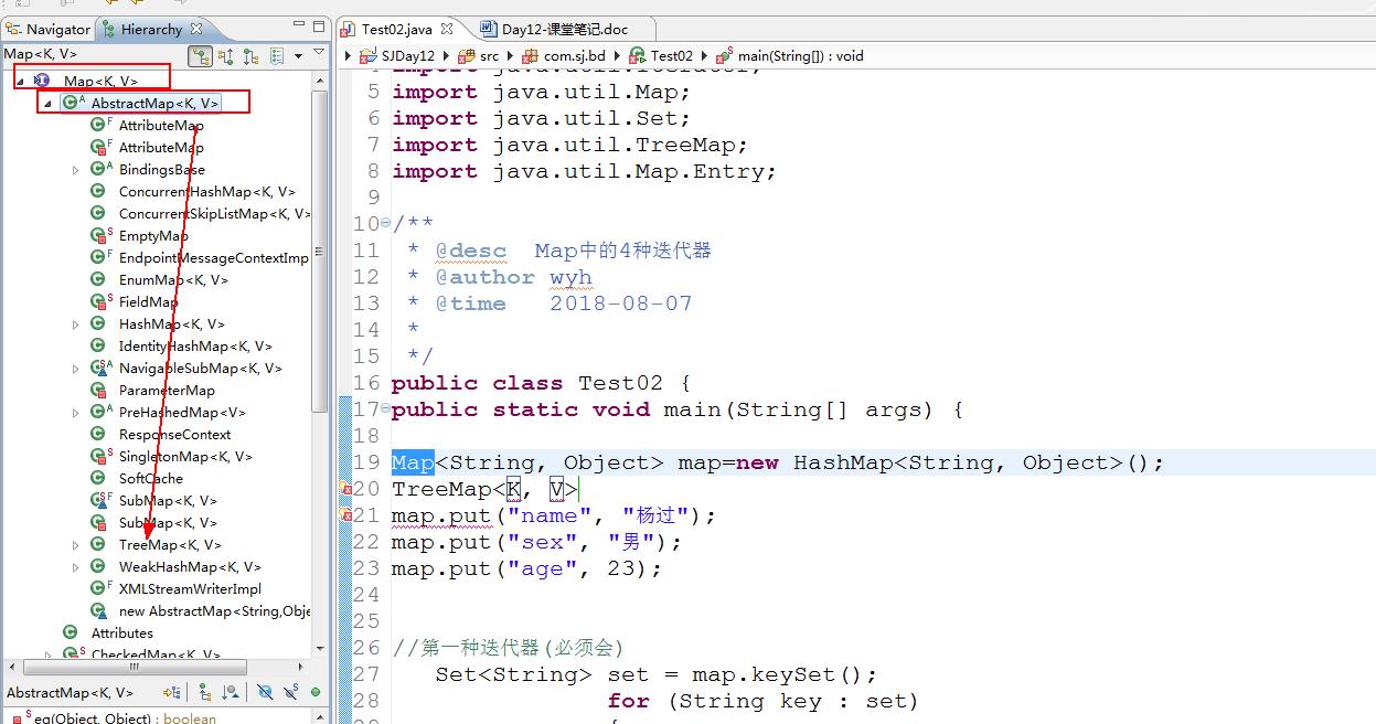 Java泛型,异常处理,送代器