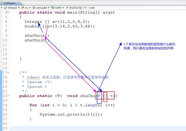 利用正则表达式获取字符串中的数字并求和