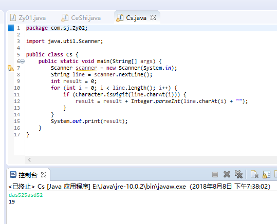 java如何复制一个文件夹内的内容并创建新的文件