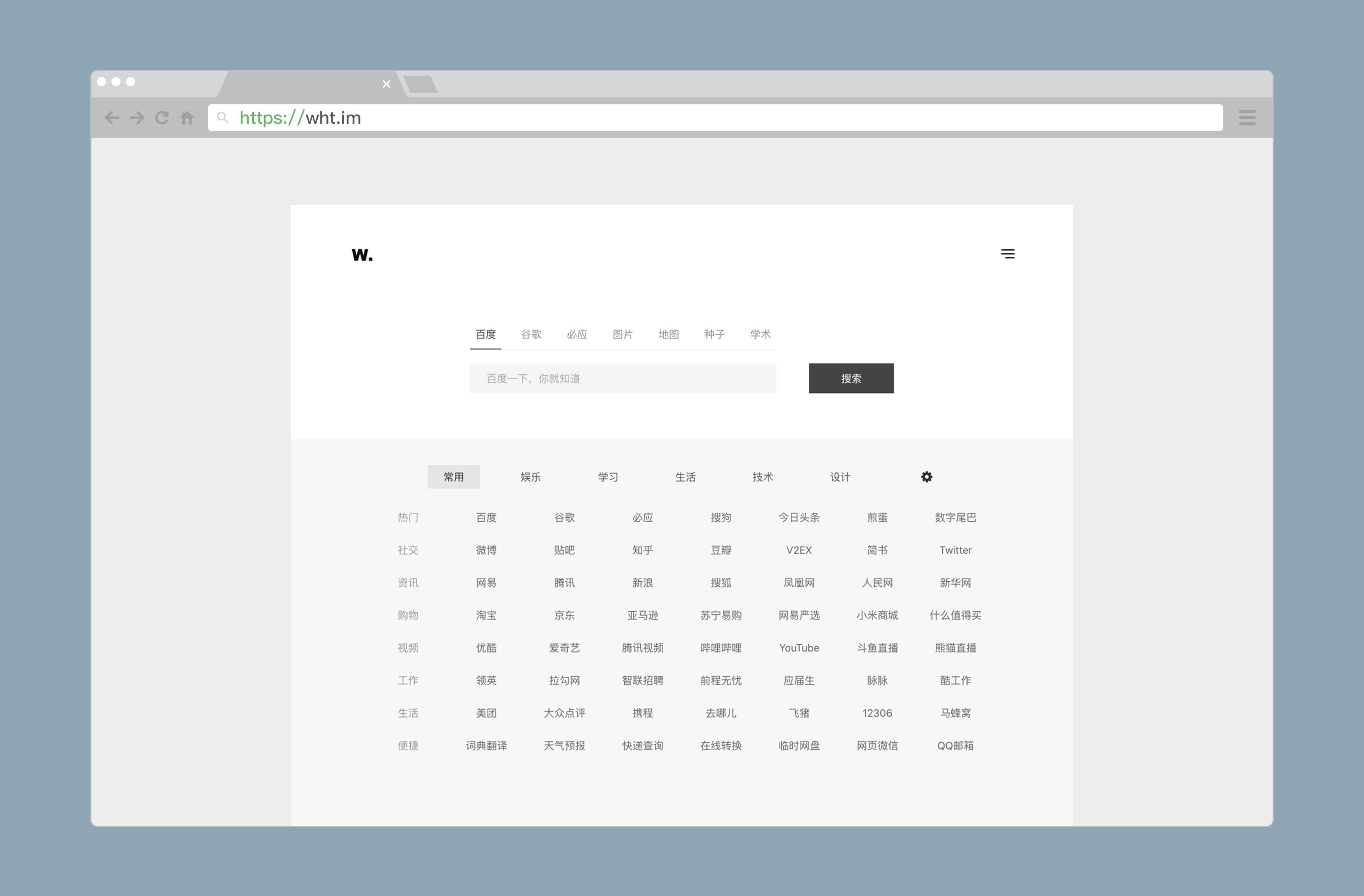 Desktop-Browsers.png