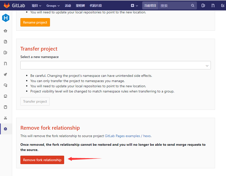 Gitlab Pages 使用自定义域名和https | WangMaoXian