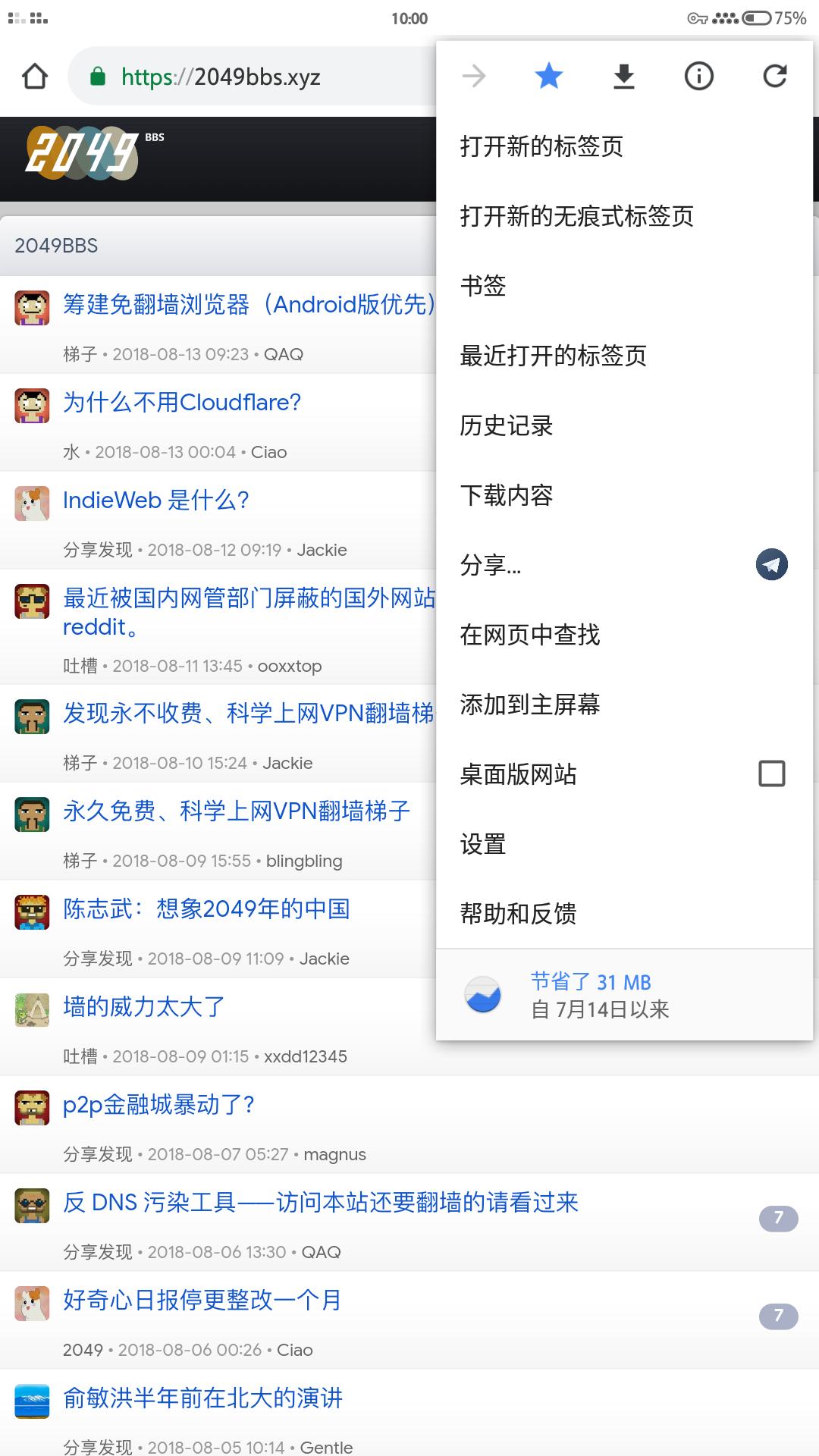 Screenshot_20180813-100021.png