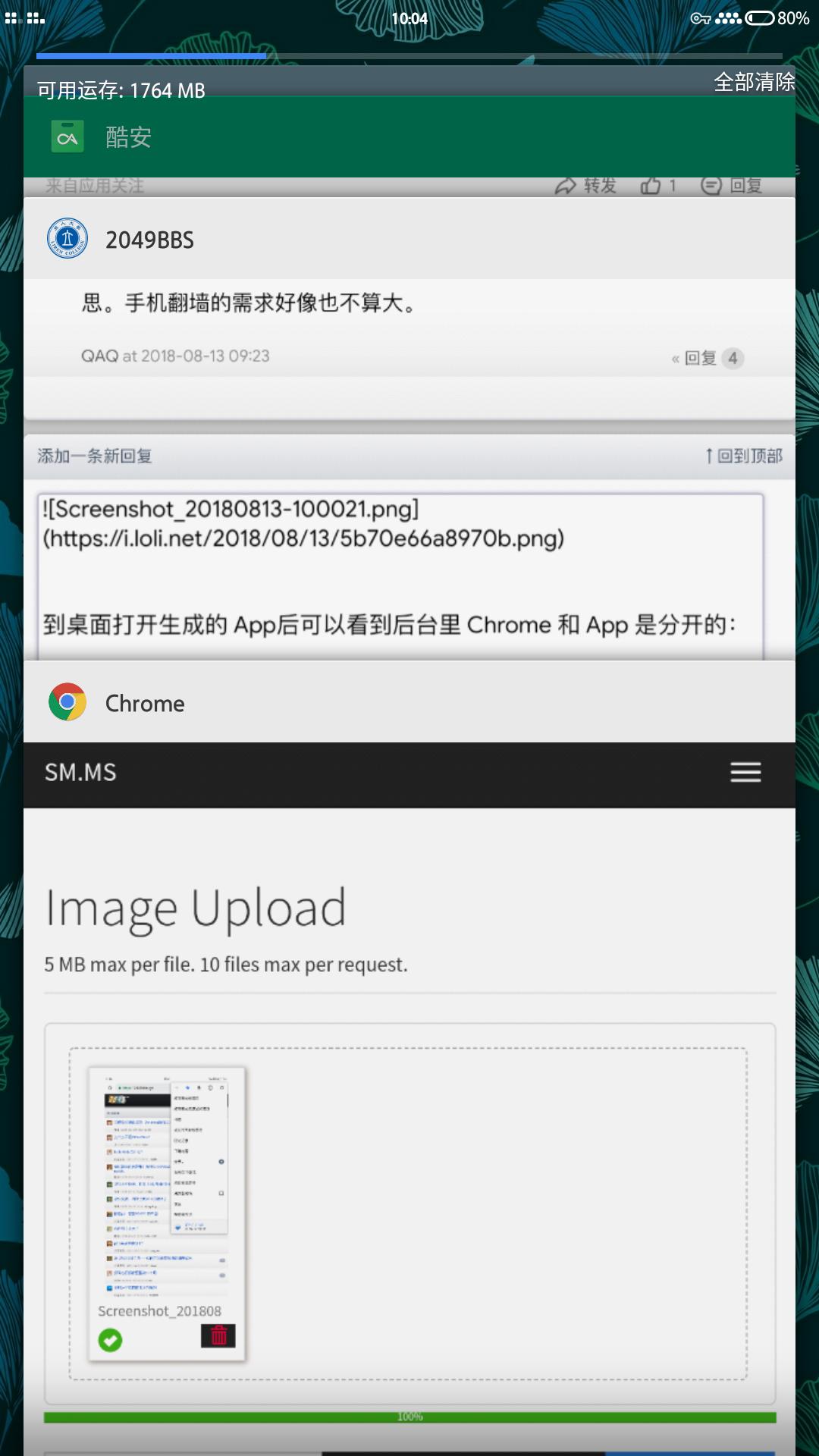 Screenshot_20180813-100432.png