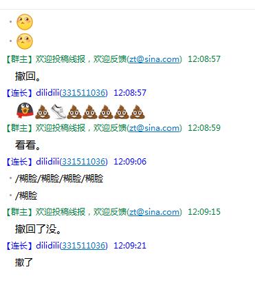 最新腾讯TIM防撤回补丁 v2.2.7.20890
