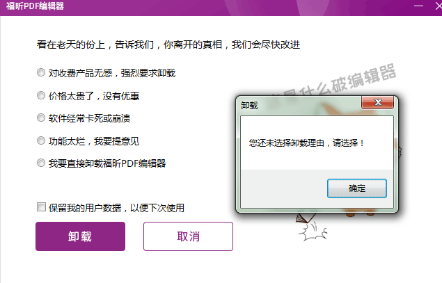 X]9FG`7M]{@L6~_IPWXOQAD.png