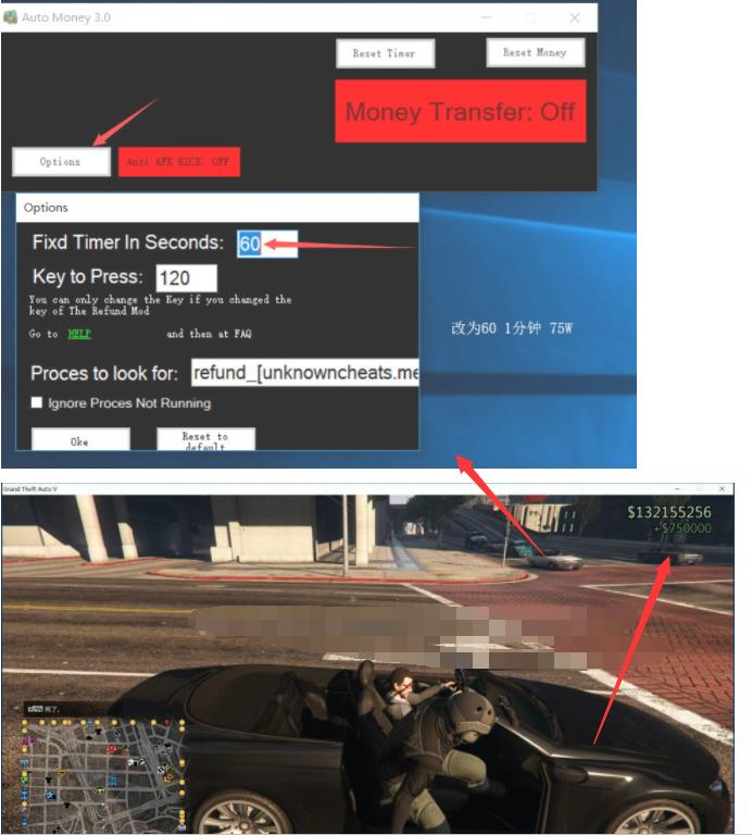 GTA5线上刷金币最新辅助