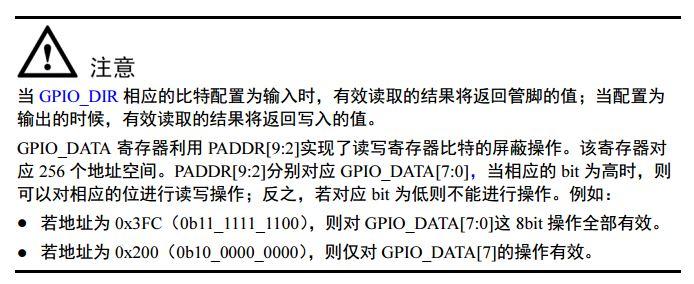 GPIO_DATA.JPG