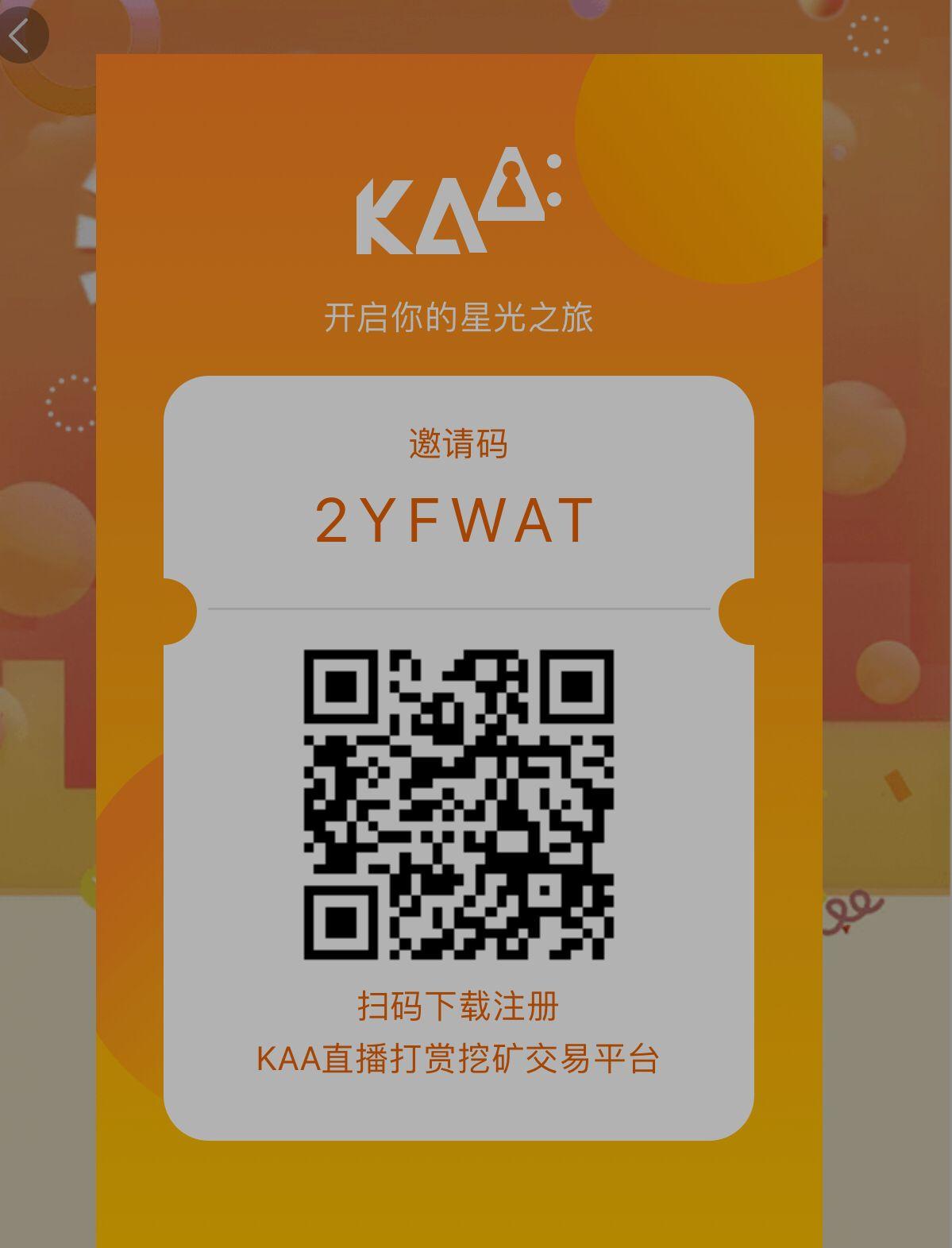 8月18日上线韩国KAA直播平台?错过了火牛视频,你还打算放弃这个吗?