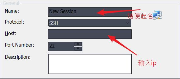 Xshell服务器IP