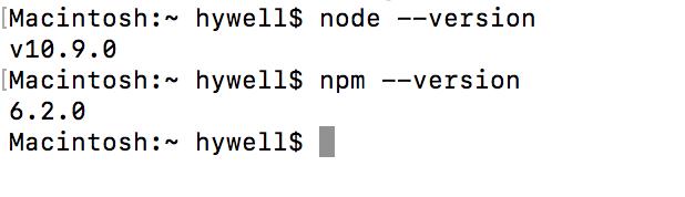node--version.png