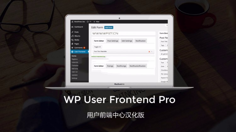 WP User Frontend Pro 专业版
