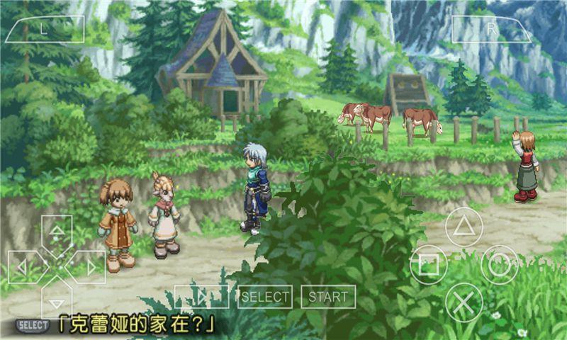 【安卓】重生传说(PSP移植)(数据包)V9.8.7