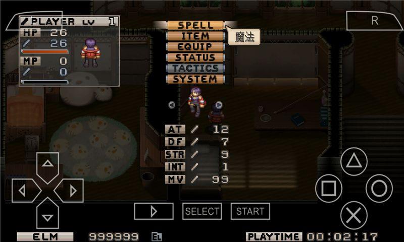 psp电影放_【安卓】梦幻骑士(PSP移植)(数据包) – 叽哩叽哩游戏网ACG(G站)