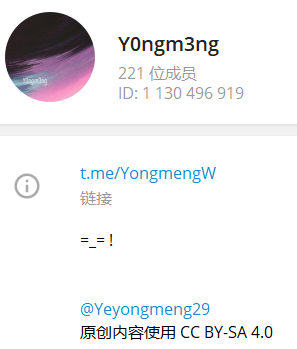 Yongmeng.jpg