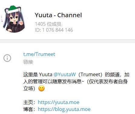 Yuuta.png
