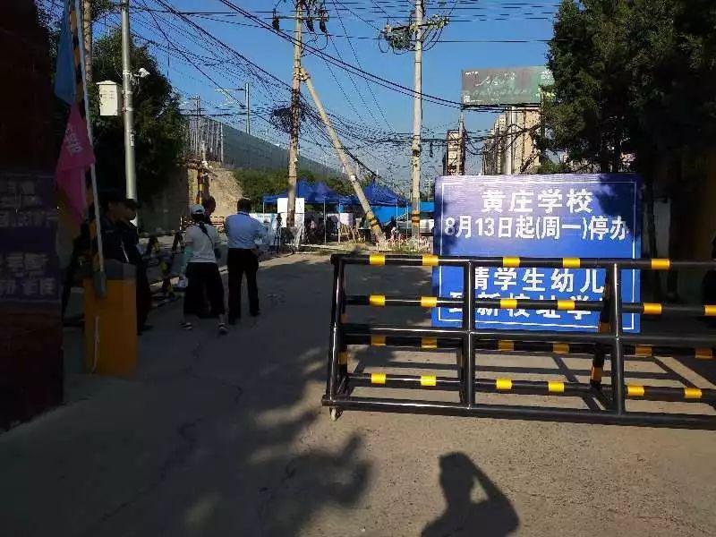 二十周年校庆刚过_北京最大打工子弟学校或将被拆_html_9a699563b8ced912