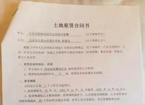 二十周年校庆刚过_北京最大打工子弟学校或将被拆_html_3f64216fc58d5a74