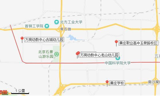 二十周年校庆刚过_北京最大打工子弟学校或将被拆_html_a03e2ff145c0d3e6