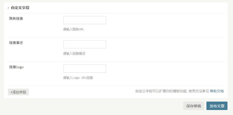 Typecho主题网址导航网源码
