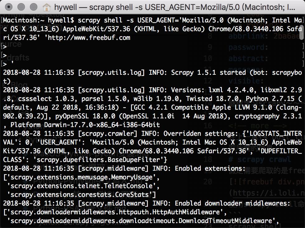 scrapy shell debug.png