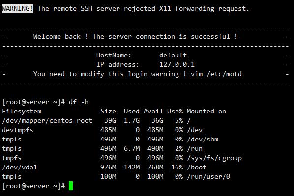 一键网络安装最新纯净 CentOS7.X(自动分区扩容版)