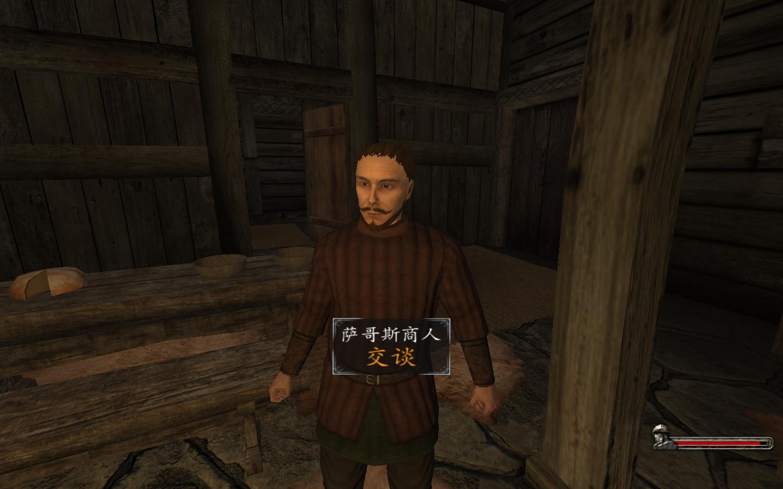 《骑马与砍杀:战团联机版》简繁中文版[1.168][单机/联机]