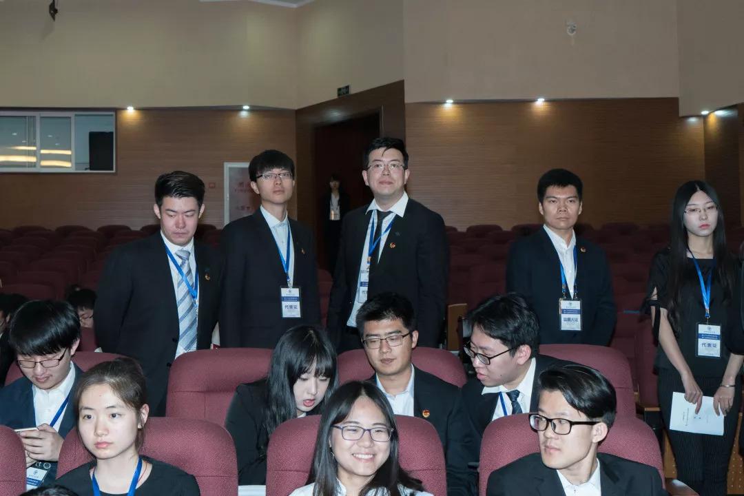 学生代表大会