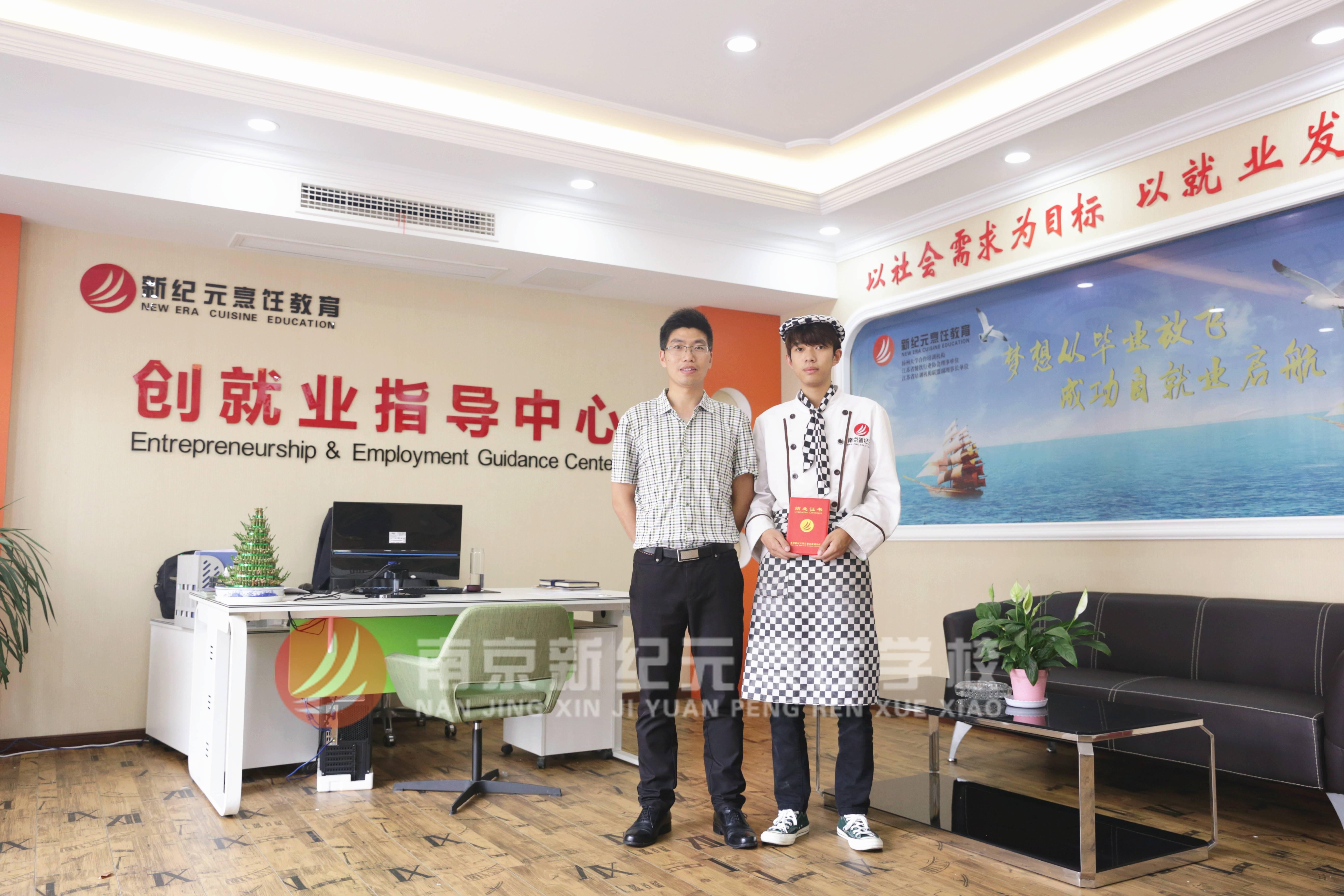 鲁文杰毕业生心语:那些南京新纪元教我的事2.png